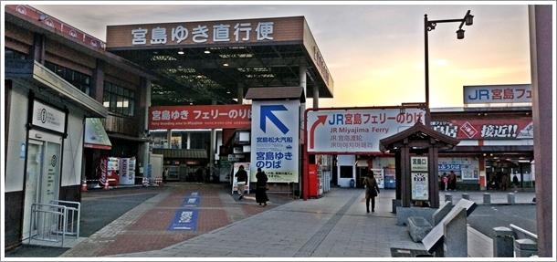 2020miyajima01.jpg
