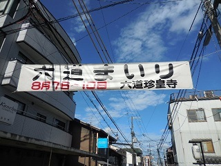2019kyoto_56.jpg