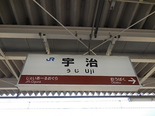2019kyoto_65.jpg