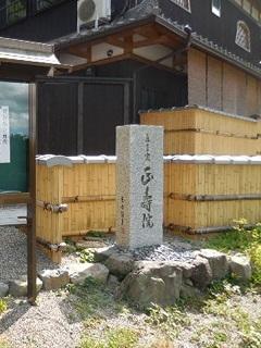 2019kyoto_68.jpg