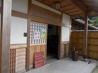 2019kyoto_81.jpg