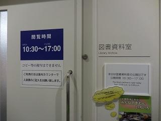 kyototeppaku_72.jpg