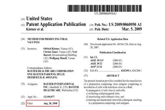 バクスター社 申請書類1