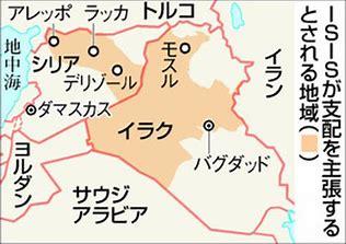 イスラム国 地図
