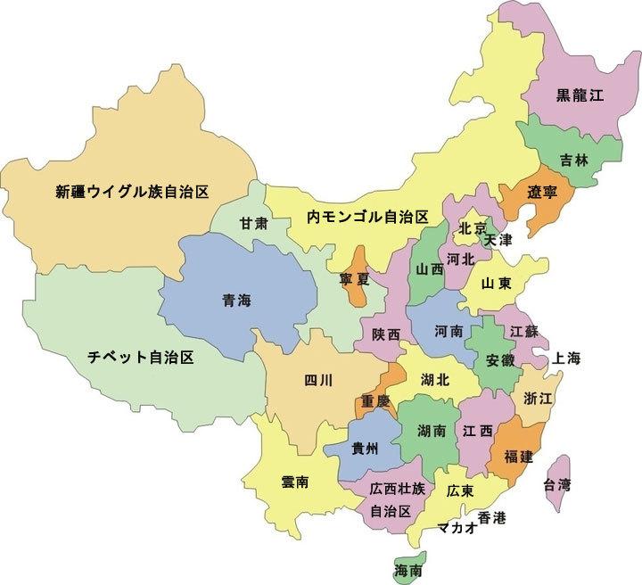 中国 地図