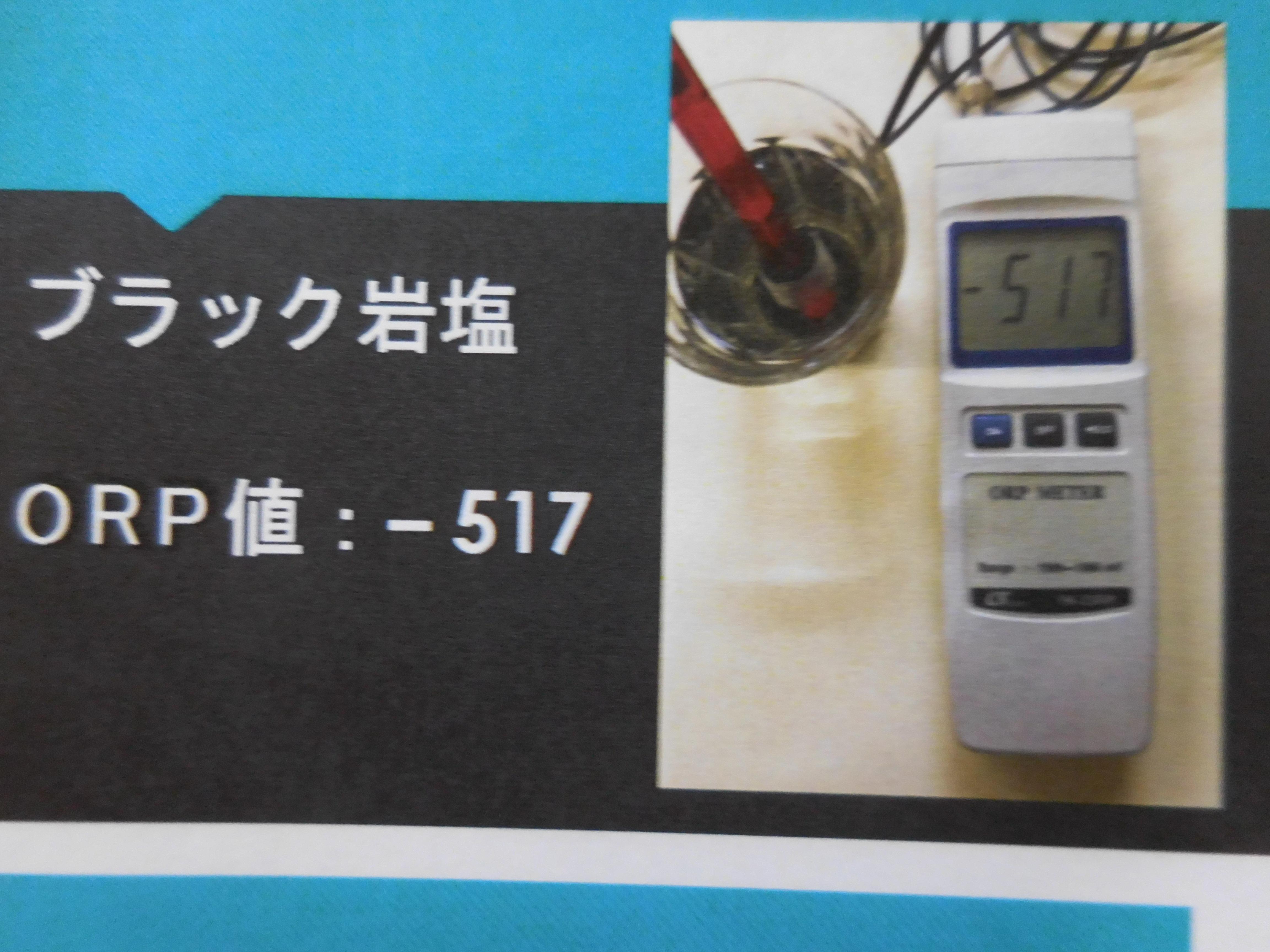 DSCN0947.jpg