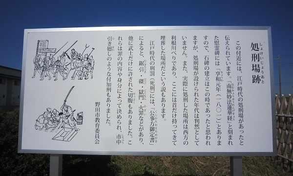 nanasatosekiyado07.jpg