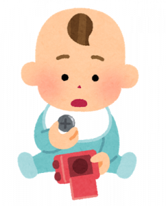 baby_button_denchi.png