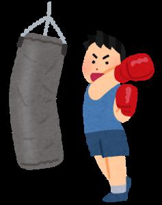 boxing_sandbag_man.png