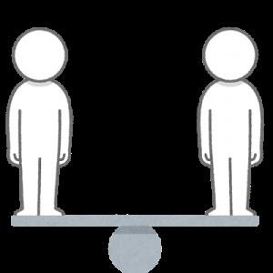 figure_balance_equal.png
