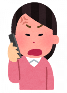 phone_woman2_angry.png