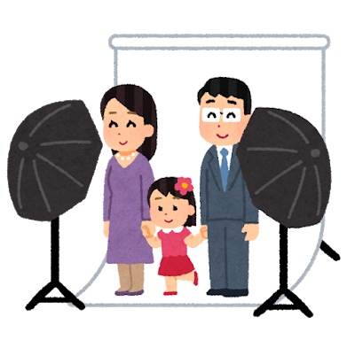 photo_studio_family.png