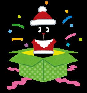 pyoko12_merry_christmas.png