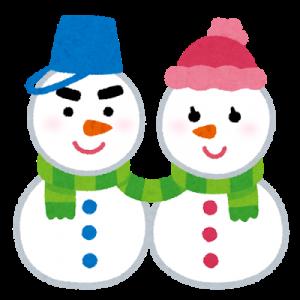 snowman_yukidaruma_couple.png