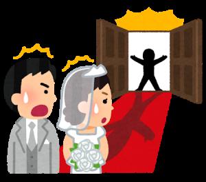 wedding_tomeru.png