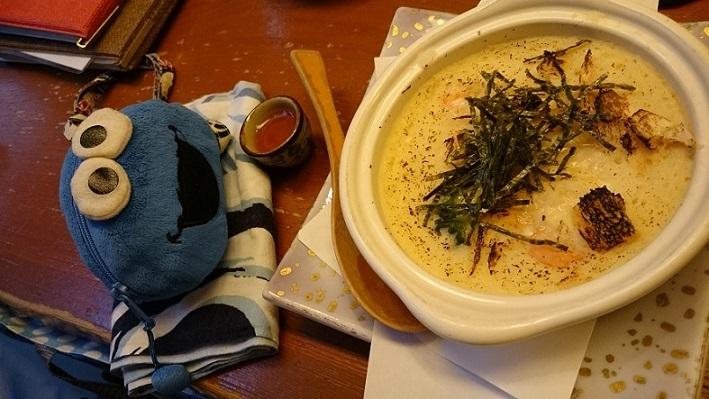 山芋とろろと島豆腐のグラタン
