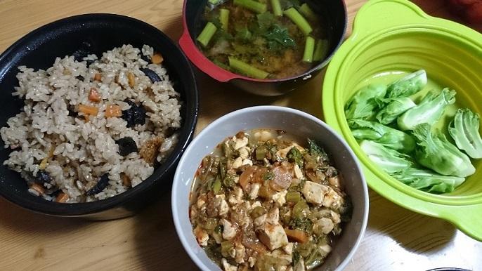香茸おこわ、麻婆炒め、レンチン莟菜