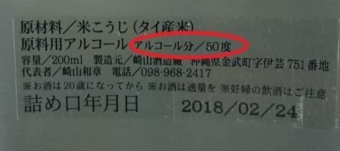 201911091551477da.jpg