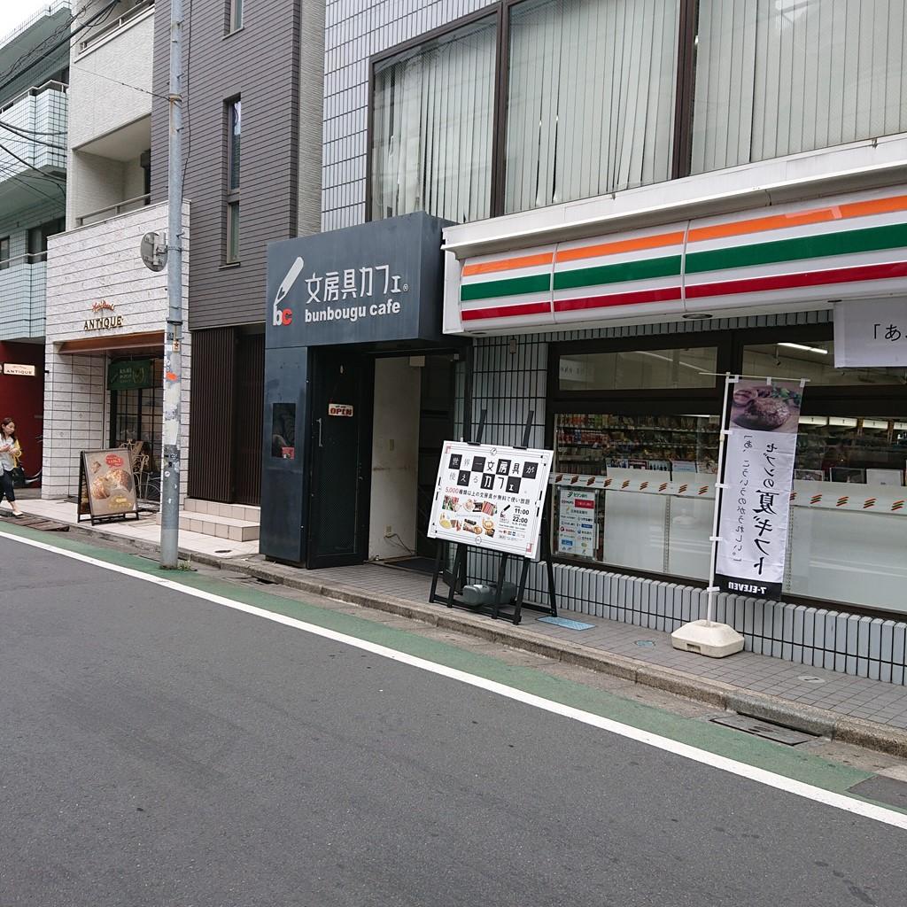 s-0751.jpg