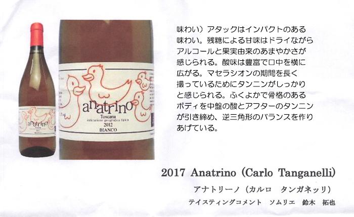 ワイン会イタリア0002
