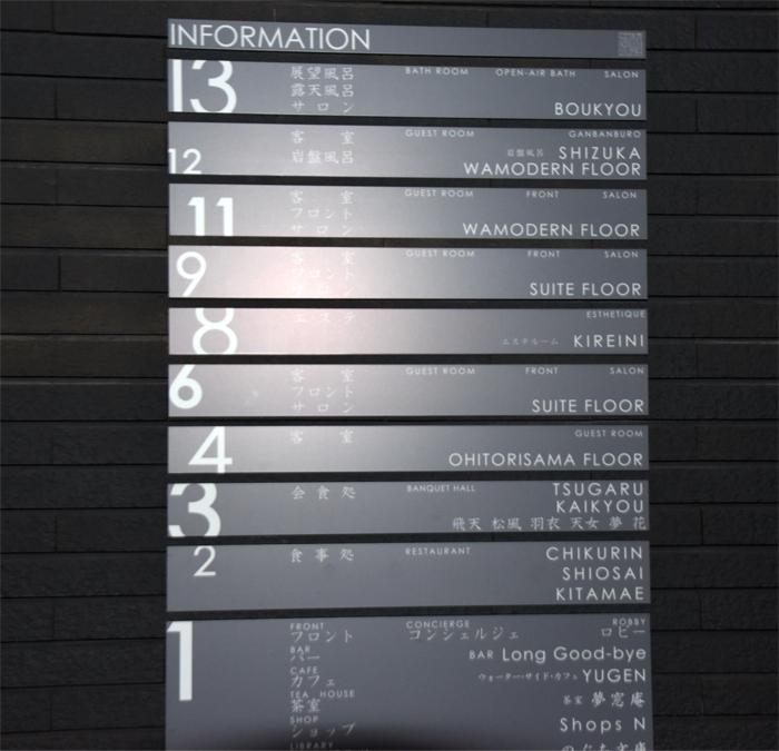 2019-07-12 函館望楼 078