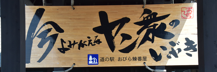 2019-08-04 稚内旭岳 010