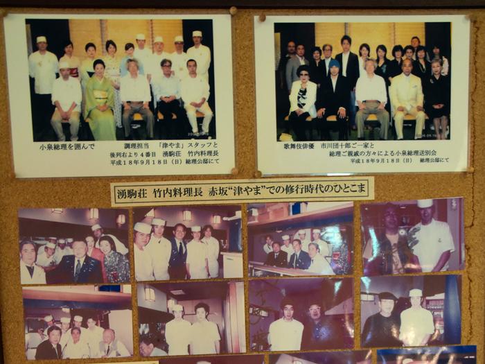 2019-08-06 稚内旭岳 007
