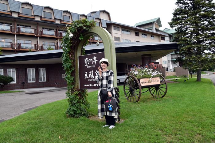 2019-09-07 豊州亭 040
