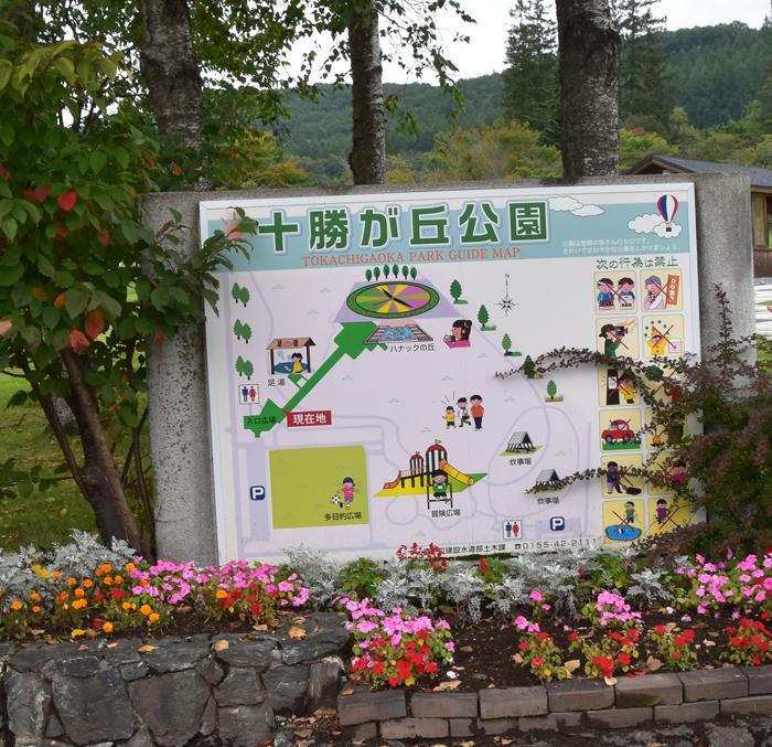 2019-09-07 豊州亭 070