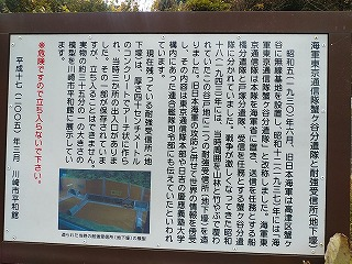 kanikaigun13.jpg