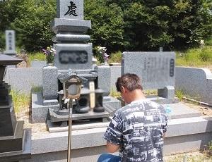 広島 お墓