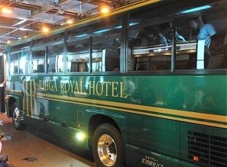 8月18日 パーティ バス 330