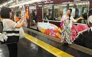 8月17日 渡や後、電車 mini