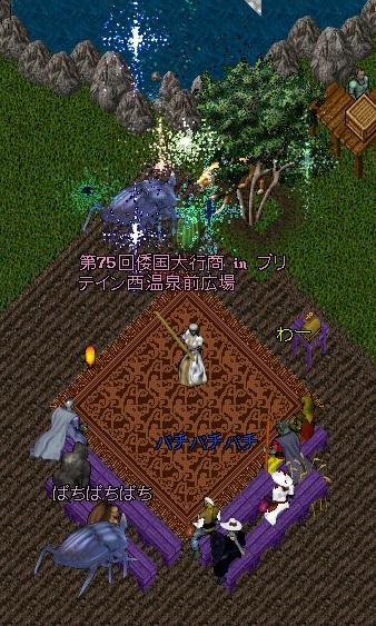 wkkgov191027_05.jpg