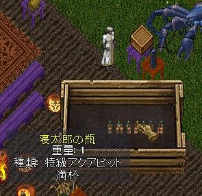 wkkgov191027_11.jpg