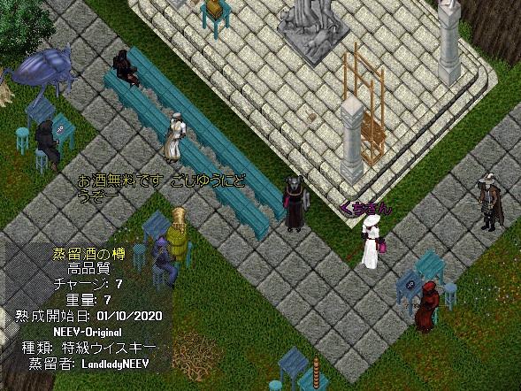 wkkgov200122_02.jpg