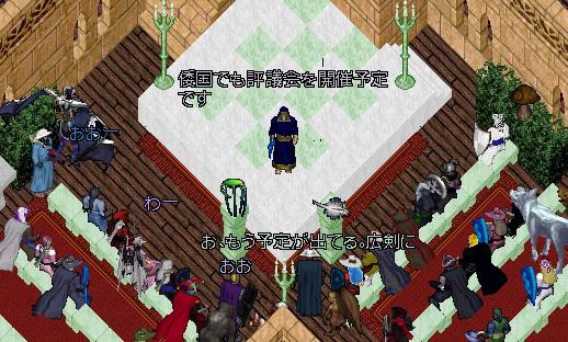 wkkgov200211_23.jpg