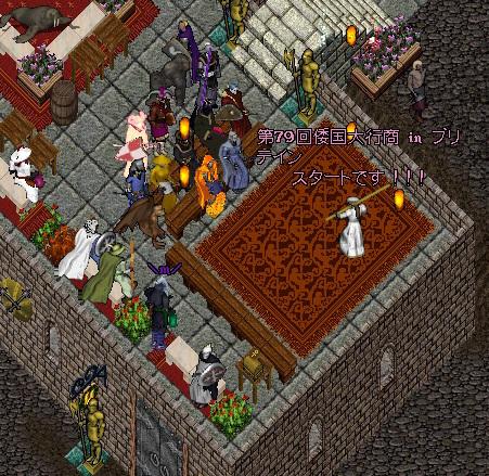 wkkgov200302_01.jpg