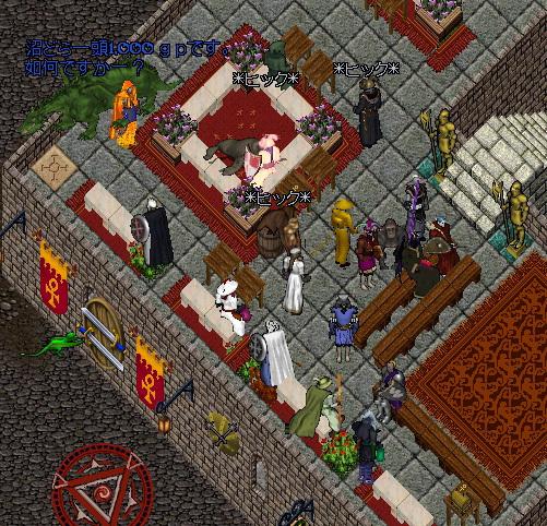 wkkgov200302_02.jpg