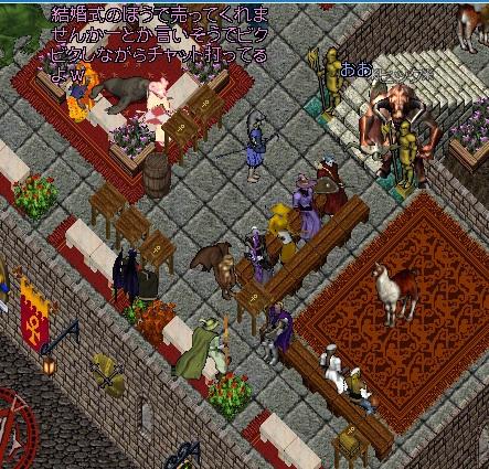 wkkgov200302_04.jpg