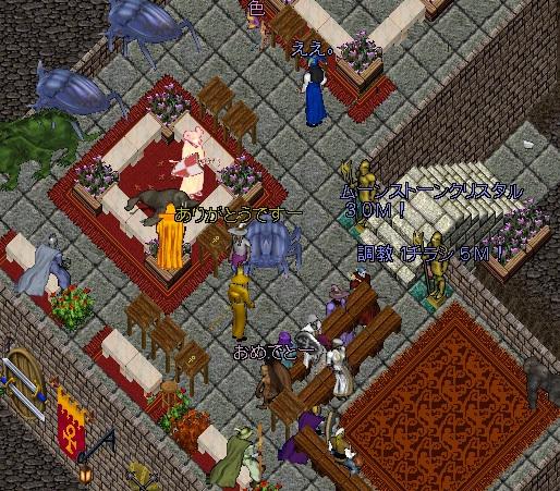 wkkgov200302_06.jpg