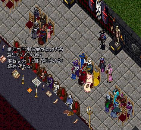 wkkgov200308_03.jpg