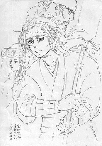CCF20190629_kazuhumi miyamoto02