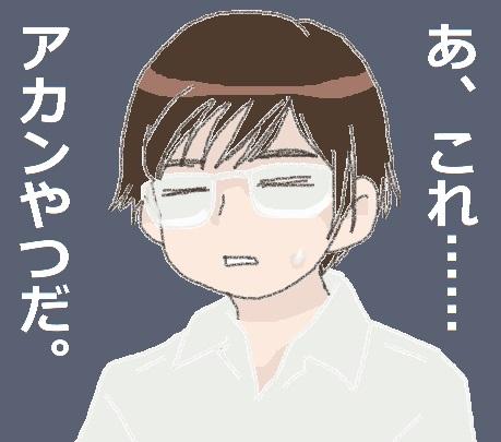 2019-07-10 kyoumiya