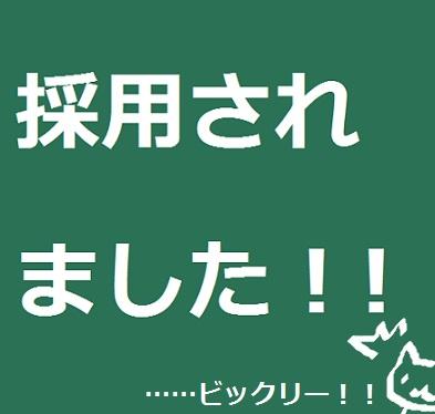 2019-07-17 kyoumiya