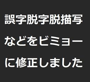 2019-07-25 kansou-moji