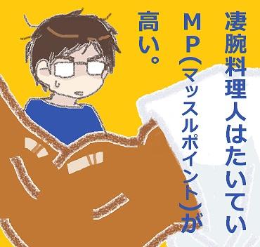 2019-08-11 betu-miya1