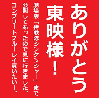2019-08-27 sinken-daisuki