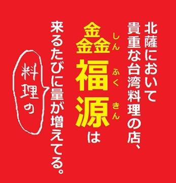 2019-09-04 kyoumiya