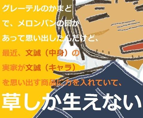 2019-09-16 kyoumiya00